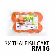 Kanika Thai Fish Cake X 3