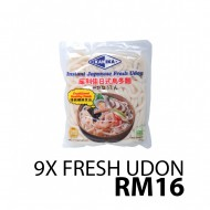 Kanika Fresh Udon Mee X9