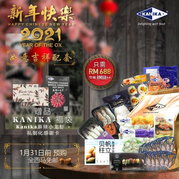 CNY Fabulous Package