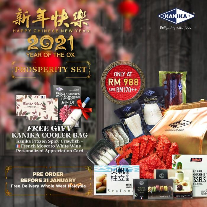 CNY Prosperity Package