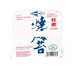 Kanika Sushi Nori 7 Cut (50 pcs/packet)