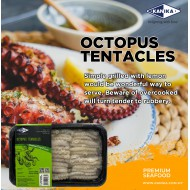 Octopus Tentacles (300gm)