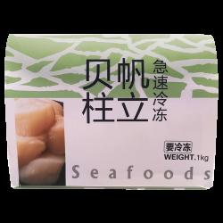 Sea Scallop 20/30 (1kg)
