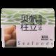 Sea Scallop U10 (1KG/box)