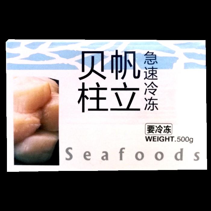 Kanika Sea Scallop 16/20 Sashimi Grade [500gm(+-)/box]