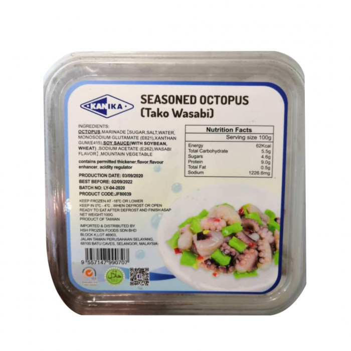 Kanika Tako Wasabi (Seasoned Octopus) Retail Pack 100g