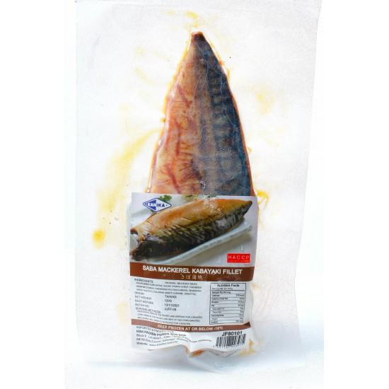 Kanika Kabayaki Saba Mackerel Fillet (120gm)