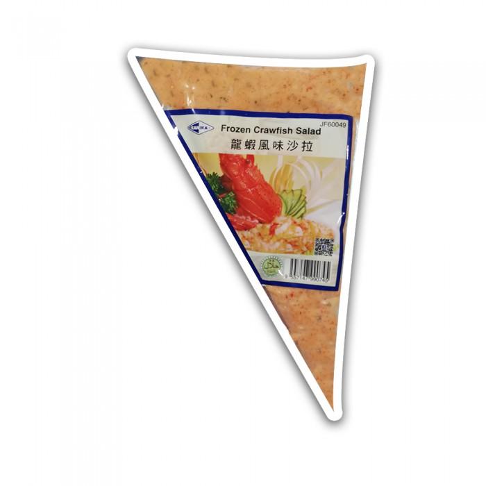 Kanika Salad Crawfish Retail Pack