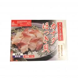 Japan Hokkigai Sulf Clam (1kg/box)