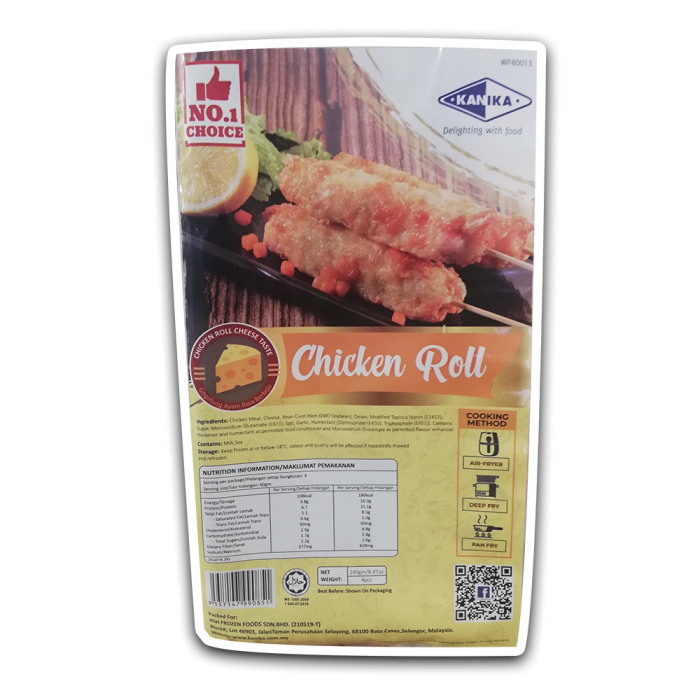 Kanika Chicken Roll With Cheese (240gm)